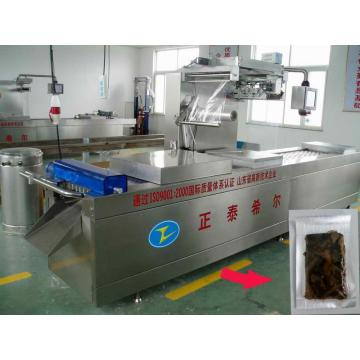 Pickle  automatic vacuum packing machine