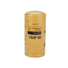 Premium fuel filter for cars  1R0751
