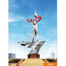 2015 abstrakte Kunst Skulptur große Outdoor-Skulpturen Zhejiang Hersteller