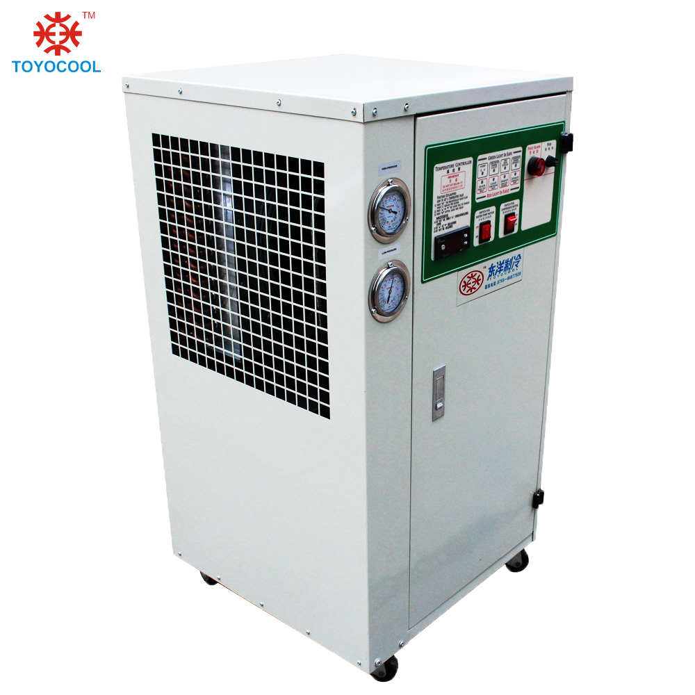 Top quality air cooled chiller industrial