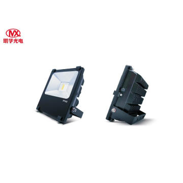 20W RGBW WIIF controle LED Flood light