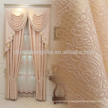 China manufactured supply arabic curtains for home