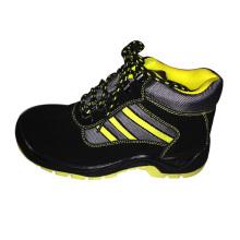 Замшевые кожаные защитные туфли