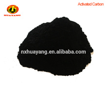 caramel decolorizing powdered activated carbon