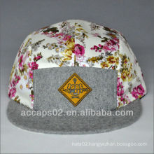 colorful 5 panel hat