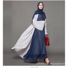Owner Designer brand oem label manufacturer women dress Islamic Clothing custom factory abaya dress