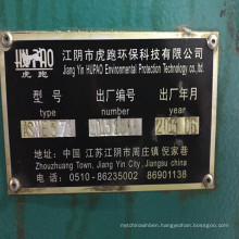 Good Condition Used Hupao Shearing Loom machinery for Sale