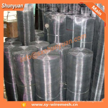 Manufacturer supply hot sale best price aluminum window net