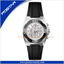 Psd-2344 Fashion Classic Quartz Wrist Watch with Genuine Leather Band