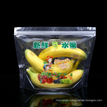 Printing Packaging PE Bag/Pouch For Fruit Vegetable With Vent Holes and Carry Handle