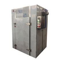 Most Cheapest Commercial Fruits Drying Machine Mango Dehydrator Machine Banana Chips Drying Oven