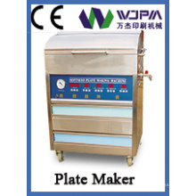Simple Printing Plate Making Machine (WJ-200)