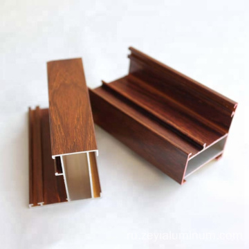 OEM+wood+grain+Aluminium+Profile+For+Swing+Window