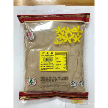 454G Dried Ginger Powder