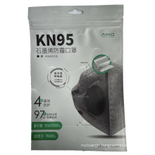 Factory Direct Sales Face Mask for Auto with Beautiful Packaging Bag Carton PET Customize Square Bottom Bag Gravure Printing Dry