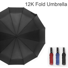Folding Umbrella UV Protection Umbrella Promotional Parasols Paraguas