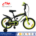 Wholesale top selling baby girls bike age 7/factory price children's bicycles best sale/new model girls kids bikes UK style
