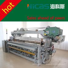 Qingdao HICAS 180cm métier à épiler MACHINERIE TEXTILE