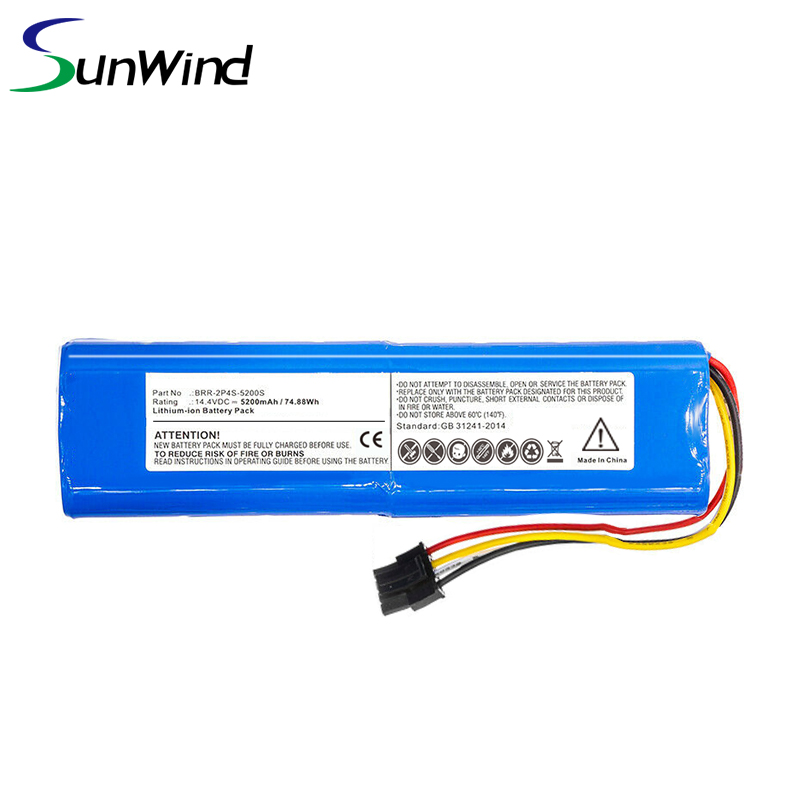 Roborock S50 Battery