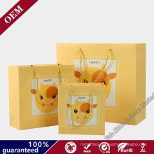 White Cardboard Black Cardboard Kraft Paper Bag Full Print Custom Design Shopping Packing Bag