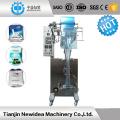 Automatic Powder Packing Machine (ND-F398)