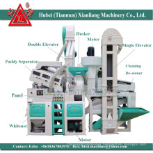 The 20 ton per day capacity rice milling machinery commercial low price mini rice mill