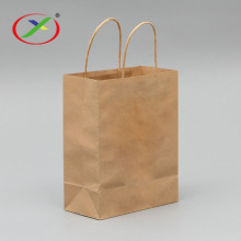 New product Printing Paper Bags For Grocery