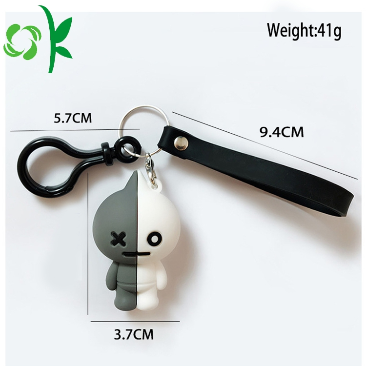 White And Grey Silicone Keychain