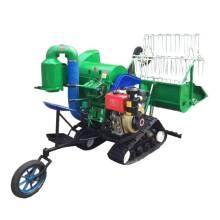 Машина для уборки риса Мини-комбайн Цена