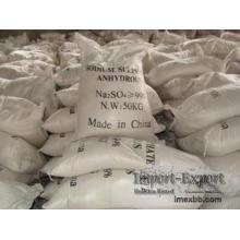 Очищенность 99% безводный сульфат натрия, цвет ph6-8 Na2so4