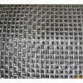 Treillis métallique trempé à chaud / galvanisé