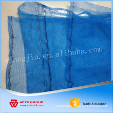 new material 60g with knitted kyelet blue construction net