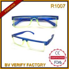 R1007 2016 инновации дешевые очки кадр половину небольшие очки