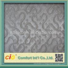 Хороший дизайн ПВХ синтетической кожи для диван обивка
