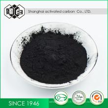 Carbone activé granulaire de charbon pour le traitement de l'eau et la récupération de solvant de traitement des gaz résiduaires