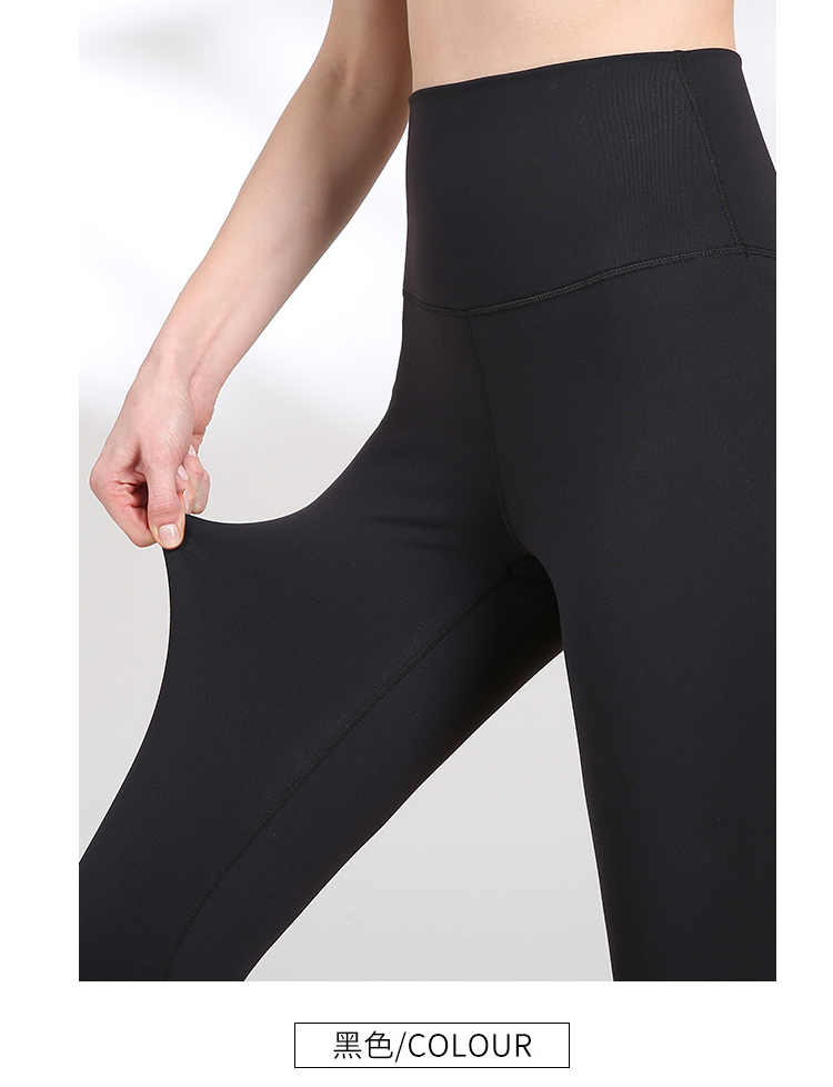 Dry Fit Yoga Leggings