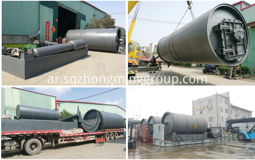 pyrolysis tire recycling plant