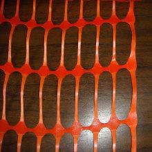 Clé de sécurité en plastique couleur Differenet, clôture de sécurité HDPE