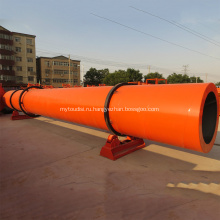 Factory+Price+Sand+Rotary+Dryer+Machine+For+Sale