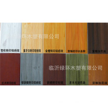 Material de decoración Panel de yeso para techo WPC