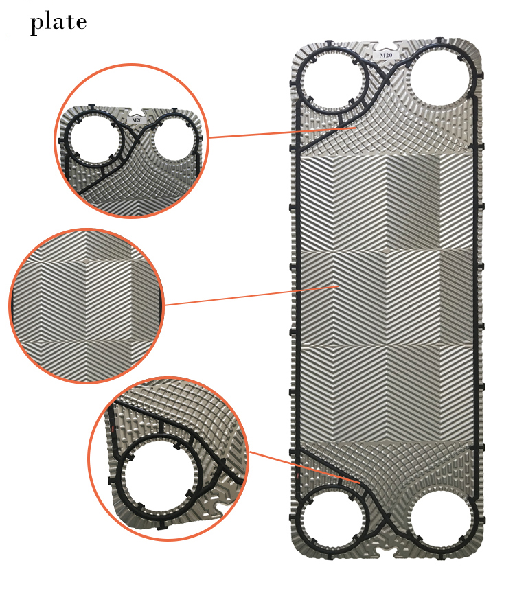 commercial plate heat exchanger