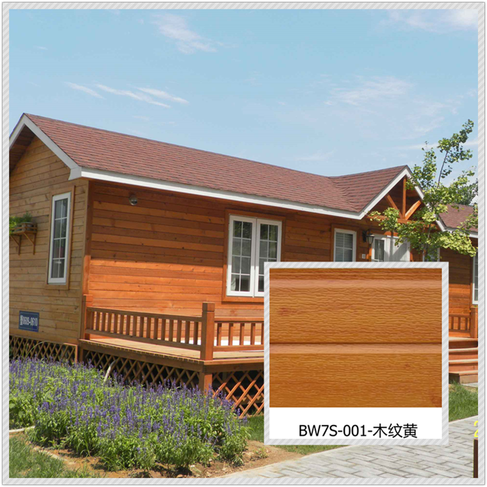 external wall wood paneling
