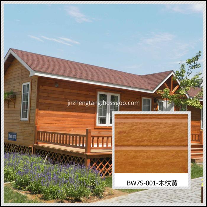 external wall wood paneling