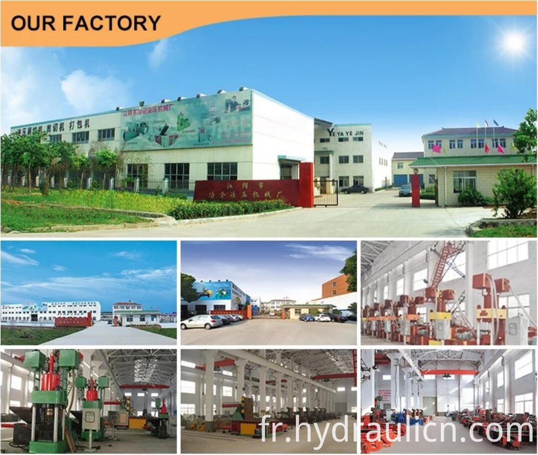 factory-1