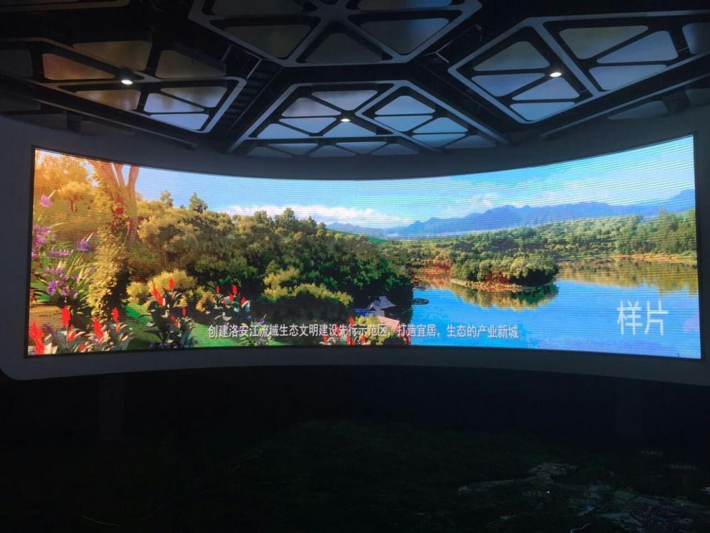 Concave Indoor Led Display 2