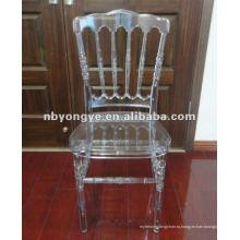 Открытый стул Наполеона
