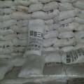 hochreines 99% p-PhenylendiaminCAS 106-50-3