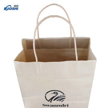 High quality brown kraft paper bag for food