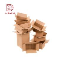 Different types customized size recyclable empty paper hard carton box
