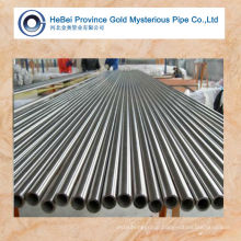SAE1020 Seamless Carbon Steel Pipe Manufacturer